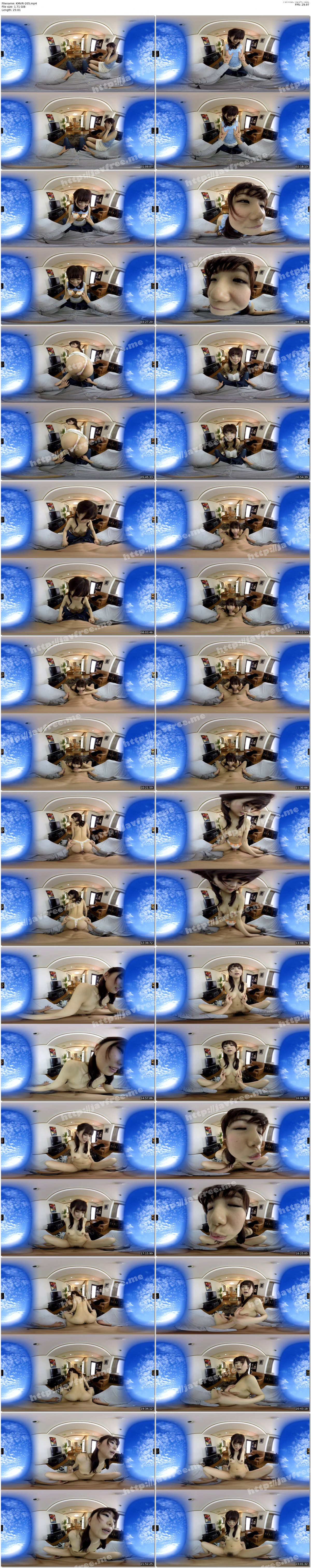 [KMVR-205] 【VR】ベロチュウデリヘル 本番オプション有 清本玲奈 - image KMVR-205 on /