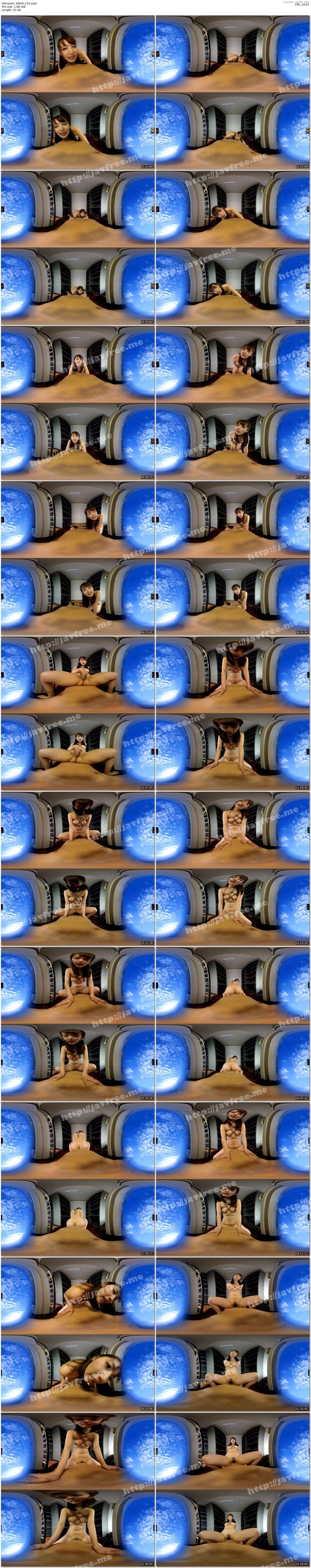 [KMVR-233] 【VR】緊縛中出し 美咲かんな Sではないが発射せずにはいられない! - image KMVR-233 on https://javfree.me