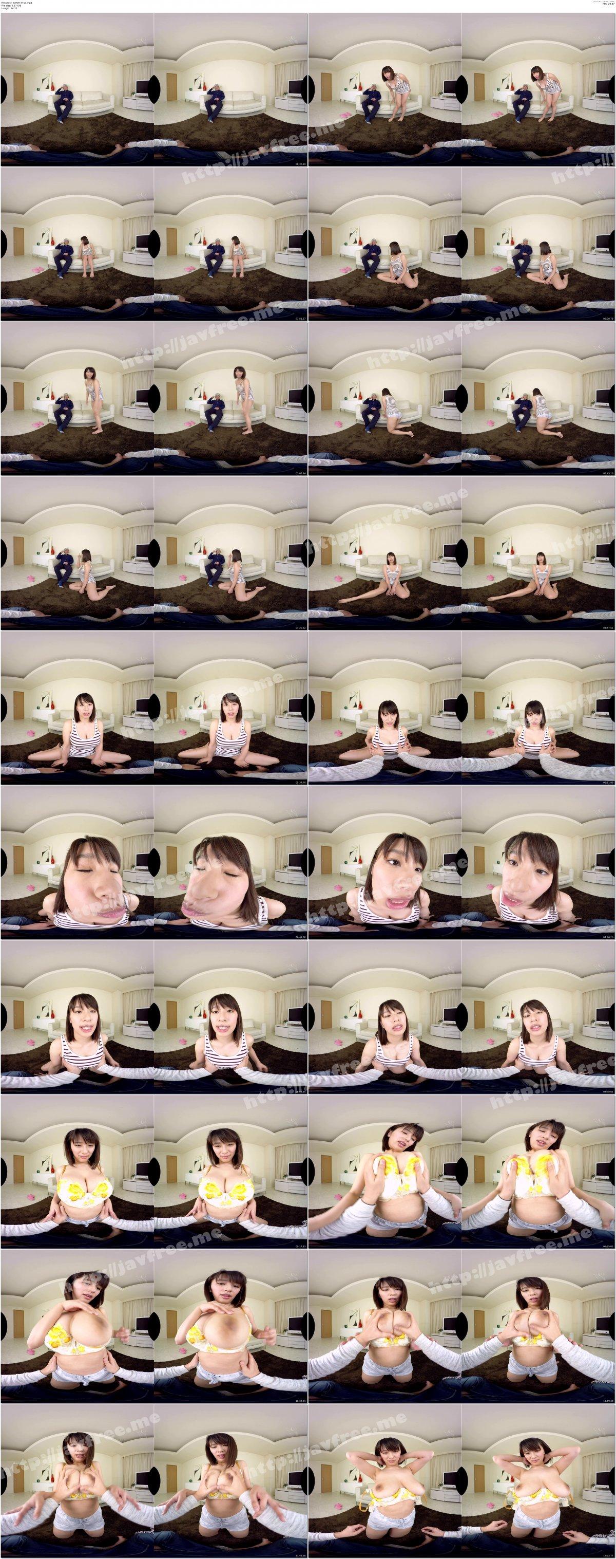 [KMVR-371] 【VR】濃厚密着生中SEX!友達のお姉ちゃんはどエロなKカップ美女! 春菜はな