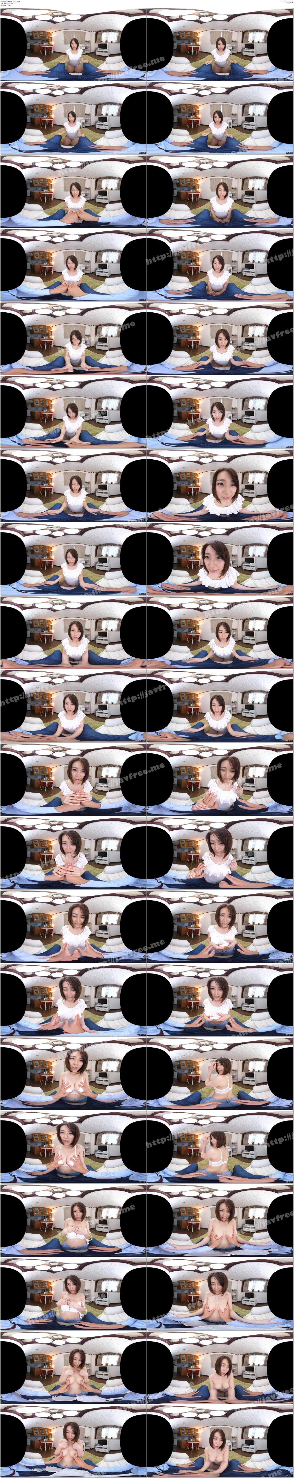 [KMVR-424] 【VR】リアル性教育!!3D VRだから童貞でもセックスが楽しめる! !八乃つばさ【リアル映像】