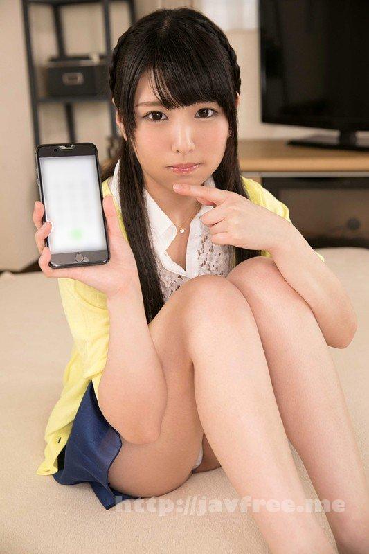[KMVR-466] 【VR】彼女に浮気がバレて浮気相手と電話させられ、彼女にめっちゃ責められながらSEX 倉木しおり - image KMVR-466-1 on https://javfree.me
