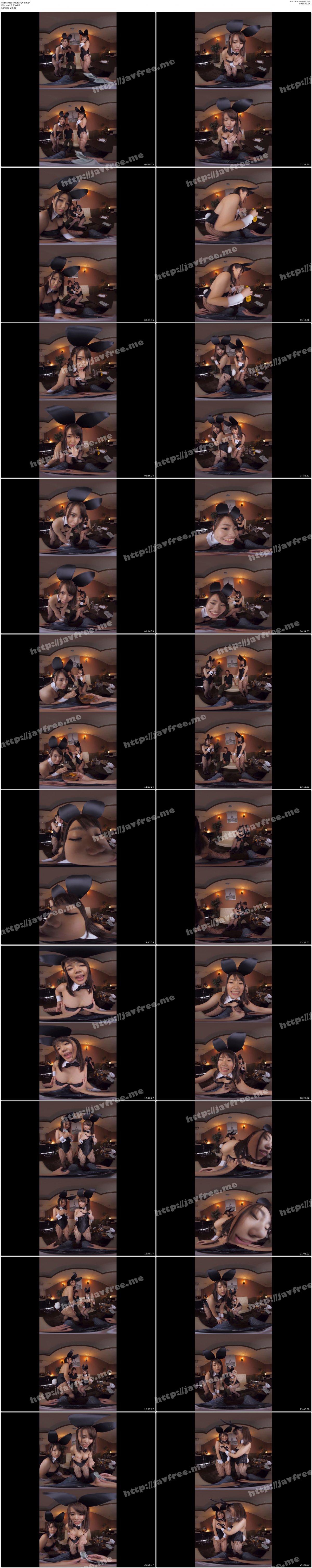 [HD][PTS-437] 素人妻と童貞くんの筆下しドキュメント 35歳以上の奥さま限定! 混浴でディープキス指南してたら興奮しちゃって初対面なのに止まらない中出し9射精50イキ! - image KMVR-528a on https://javfree.me