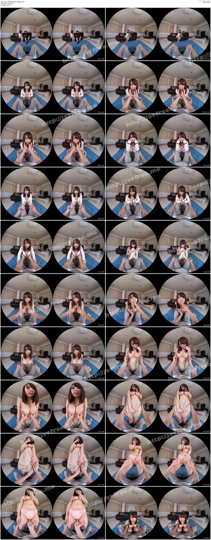 [KMVR-542] 【VR】不感症の彼女を3日間AV男優に預けたらビックビクの全身性感帯になった話 - image KMVR-542a-1080p on https://javfree.me