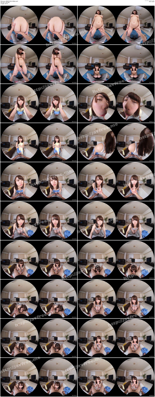 [KMVR-542] 【VR】不感症の彼女を3日間AV男優に預けたらビックビクの全身性感帯になった話 - image KMVR-542b-1080p on https://javfree.me