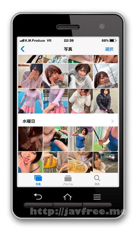 [HD][KTRA-121] 真性美少女くるみちゃん中出し - image KMVR-617-4 on https://javfree.me