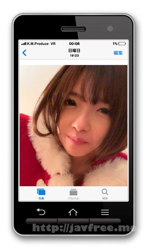 [HD][KTRA-121] 真性美少女くるみちゃん中出し - image KMVR-617-8 on https://javfree.me