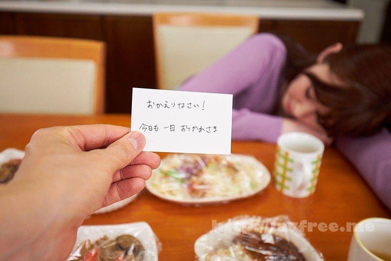 [KMVR-628] 【VR】僕の嫁は無口で従順ないいなり妻 松永さな