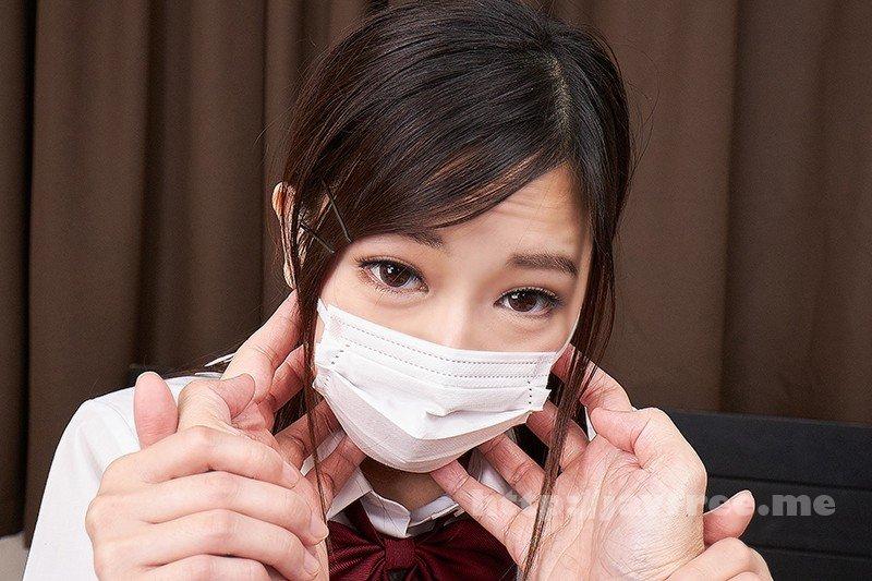 [KMVR-886] 【VR】ぬいぐるみのように小さな純潔女子と… 200●年生まれ 身長139cm Kちゃん