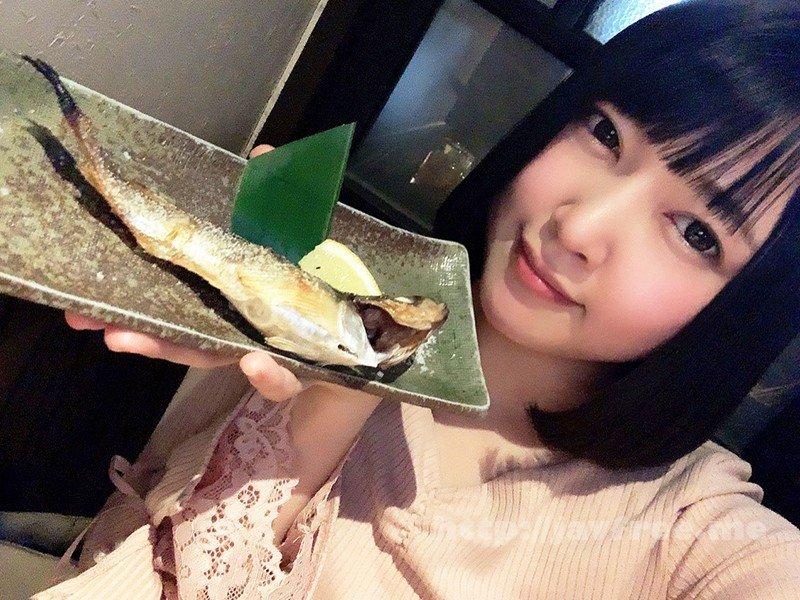 [KMVR-928] 【VR】月下あいりと秋田へ行こう