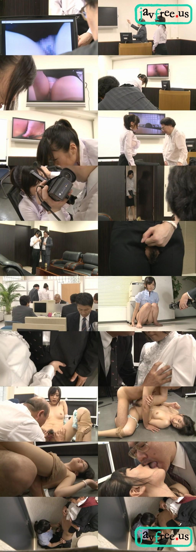 [KNCS-016] ザ・リアル映像 服従女『秘書』 大槻ひびき - image KNCS016 on https://javfree.me