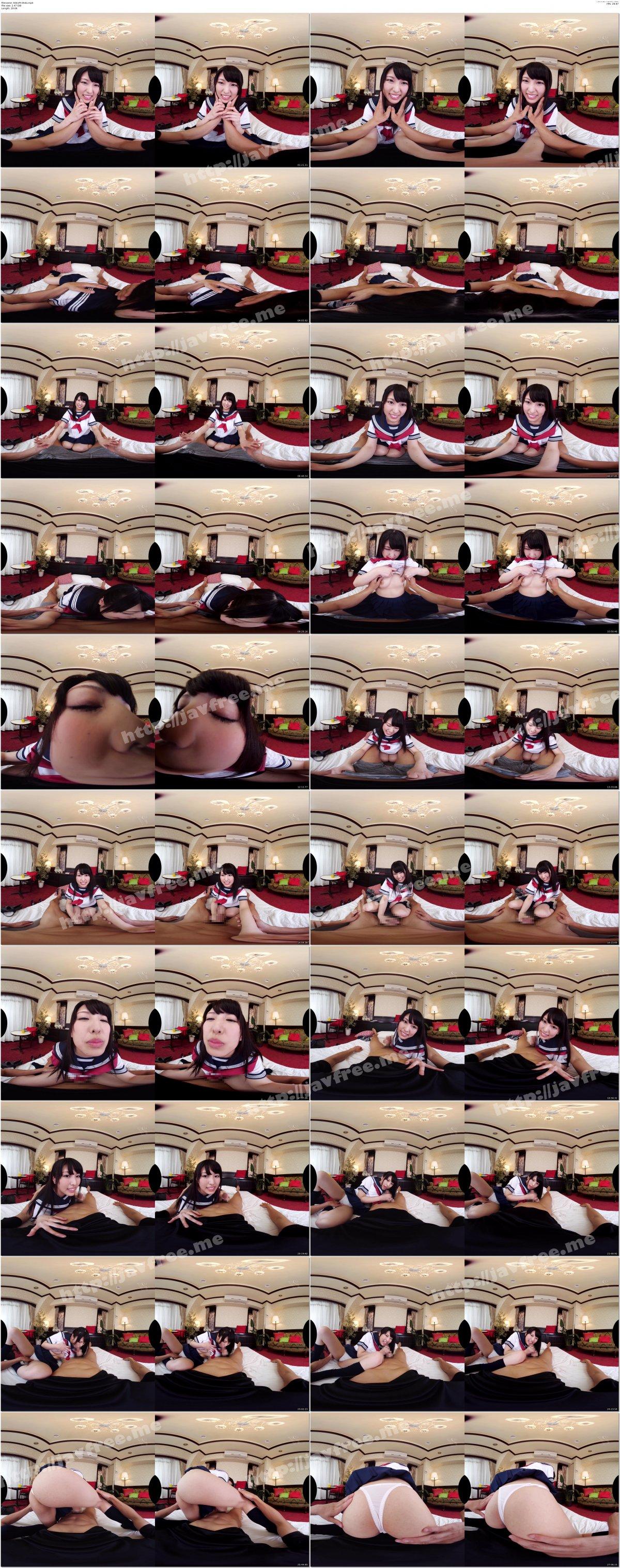 [KOLVR-054] 【VR】お気に入り嬢は『倉木しおり』 内緒で本番!J○制服リフレ - image KOLVR-054a on https://javfree.me