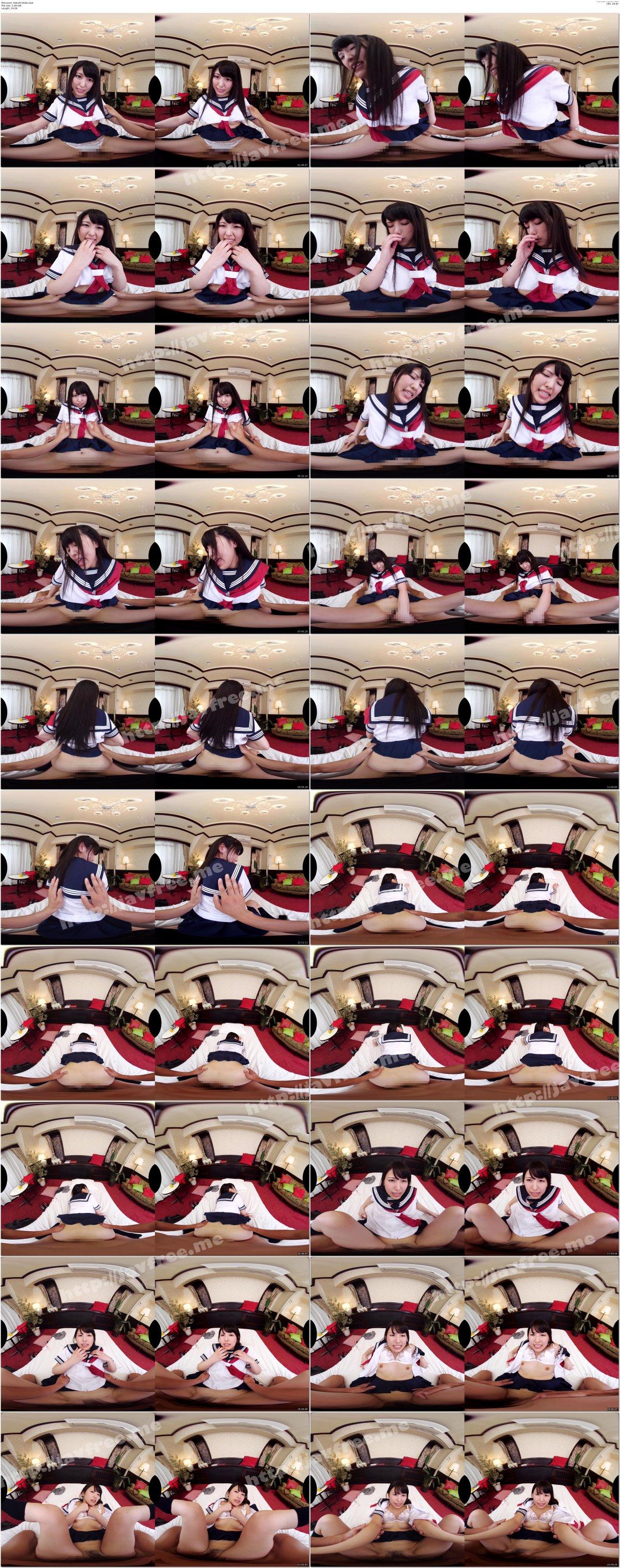 [KOLVR-054] 【VR】お気に入り嬢は『倉木しおり』 内緒で本番!J○制服リフレ - image KOLVR-054b on https://javfree.me