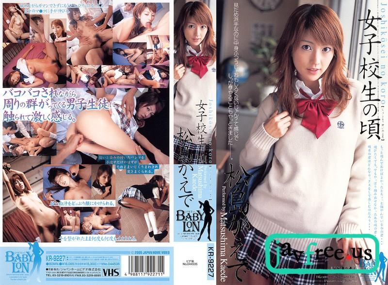 [KR-9227] Kaede Matsushima 2005-03-25 - image KR-9227 on https://javfree.me