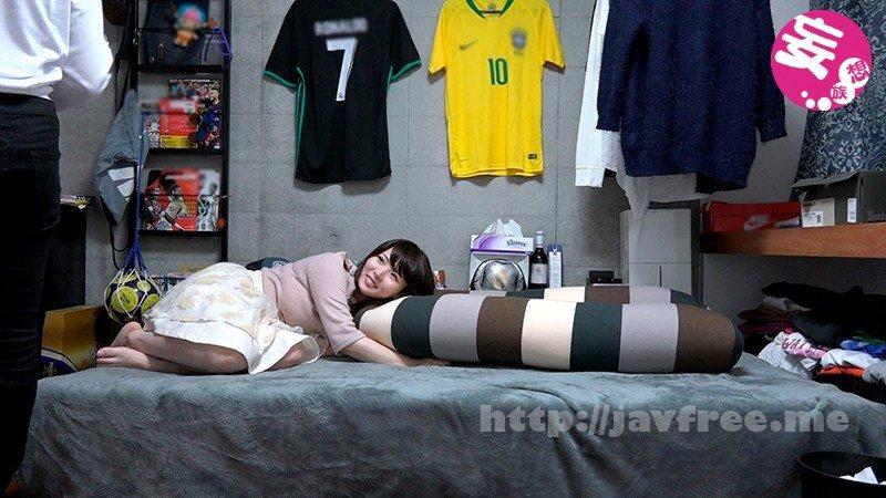 [HD][KRHK-003] 男友達に連れ込まれたオフ中のAV女優 天月叶菜(25) 素のSEX隠し撮り - image KRHK-003-1 on https://javfree.me