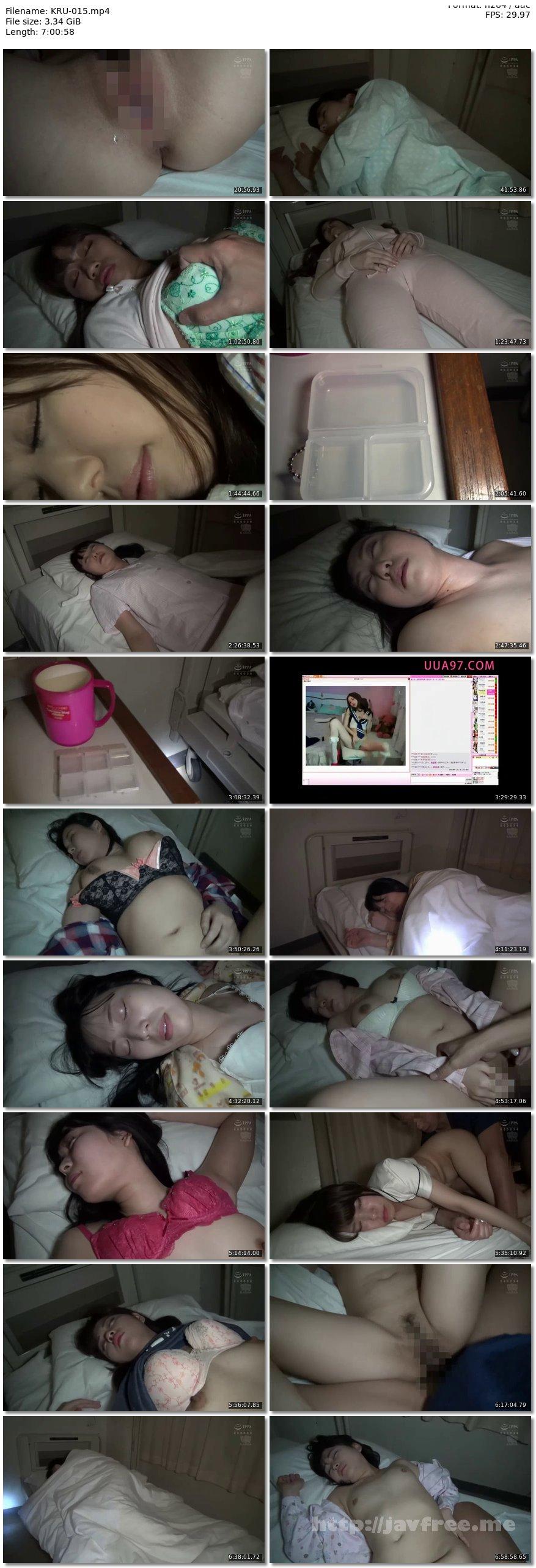 [HD][SOE-968] 寝取られた人妻女教師 吉沢明歩 - image KRU-015 on https://javfree.me