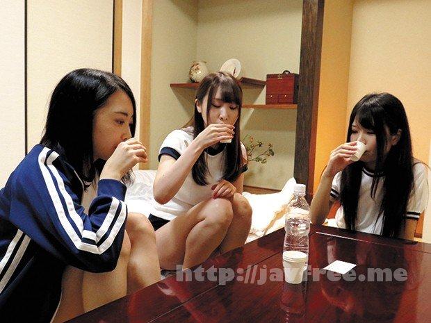 [KRU-089] 関東圏某老舗旅館従業員盗撮動画 宿泊先の旅館の一室「ご自由にお飲み下さい」と室内に置かれた飲み物には睡眠薬が混入されていた… 美少女ばかりを狙った睡眠薬昏●いたずら動画