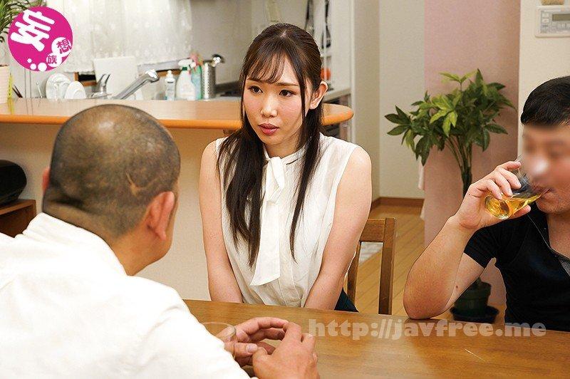 [HD][KSBJ-058] 罠に落ちた寝取られ妻 井川希