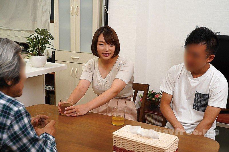 [HD][KSBJ-112] パパ活する息子の嫁と義父 蒼井れいな - image KSBJ-112-2 on https://javfree.me