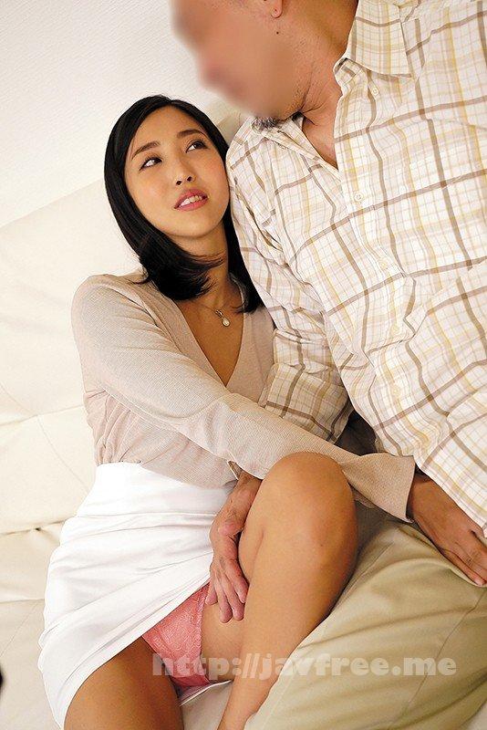 [HD][KSBJ-121] 息子の嫁は根っからの淫乱女だった…。 水川スミレ - image KSBJ-121-2 on https://javfree.me