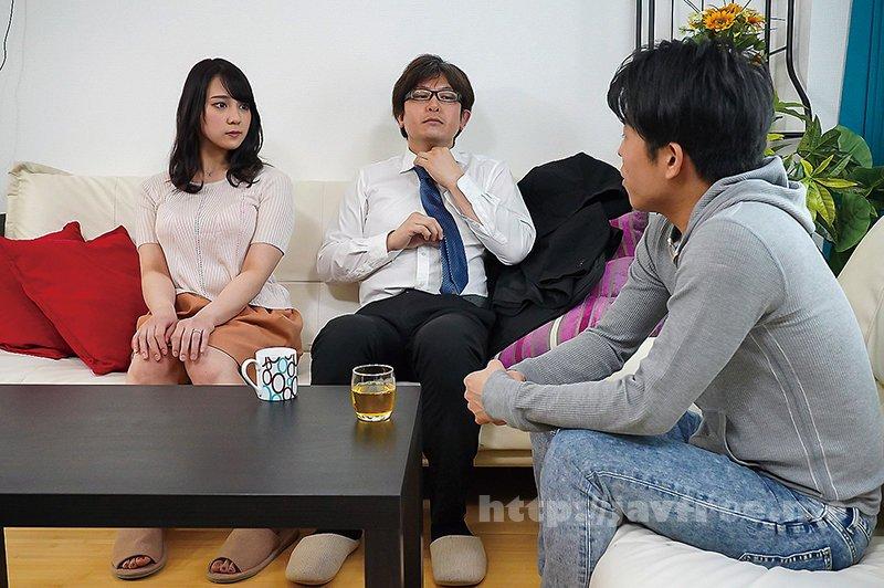 [KSBJ-149] 完全支配 本郷まや - image KSBJ-149-5 on https://javfree.me