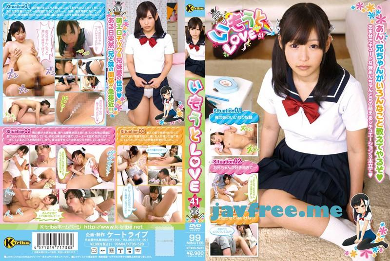 [KTDS-528] いもうとLOVEプラス 41 - image KTDS-528 on https://javfree.me