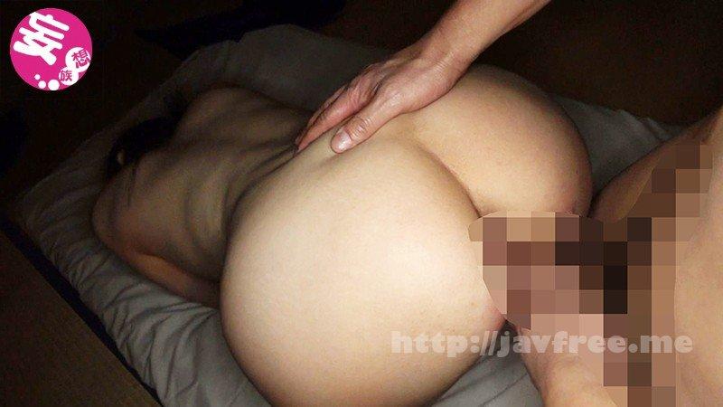 [HD][KTKC-059] パン工場勤務みさき(19)。地味なクセして卑猥なデカ乳輪の隠れ巨乳。 - image KTKC-059-7 on https://javfree.me