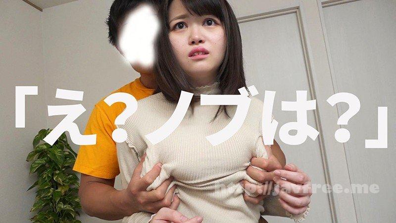 [HD][KTKC-115] 「ノブ!ごめん」。友達の彼女が爆乳でエロすぎるので、○○した悪ノリ動画、金欠なので流出します。 - image KTKC-115-1 on https://javfree.me