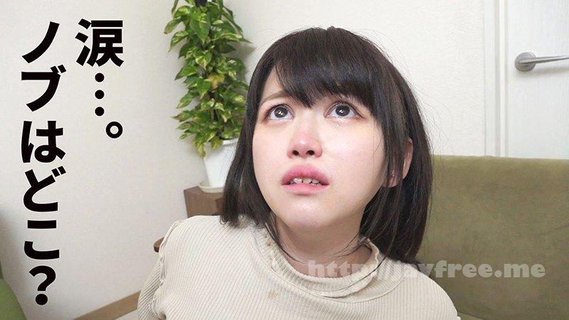 [HD][KTKC-115] 「ノブ!ごめん」。友達の彼女が爆乳でエロすぎるので、○○した悪ノリ動画、金欠なので流出します。 - image KTKC-115-9 on https://javfree.me