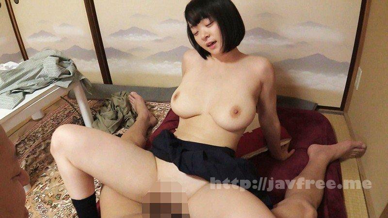 [HD][KTKL-055] つるっぱげジジイとデカ乳ロリ娘のアブない性活 - image KTKL-055-3 on https://javfree.me