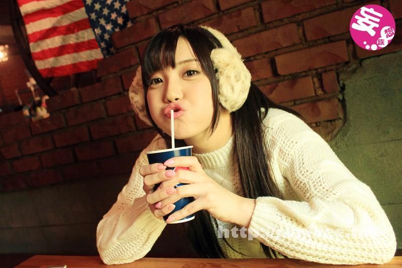 [KTKP 031] 発掘し隊 天然原石少女 生まれは韓国、育ちは滋賀で育ったコリアンハーフGカップちゃん 亜莉西 KTKP