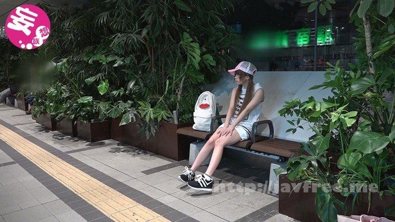 [KTKY-029] エロすぎ都市伝説4時間 ~本当にあった実録エロ映像12話~ - image KTKY-029-2 on https://javfree.me