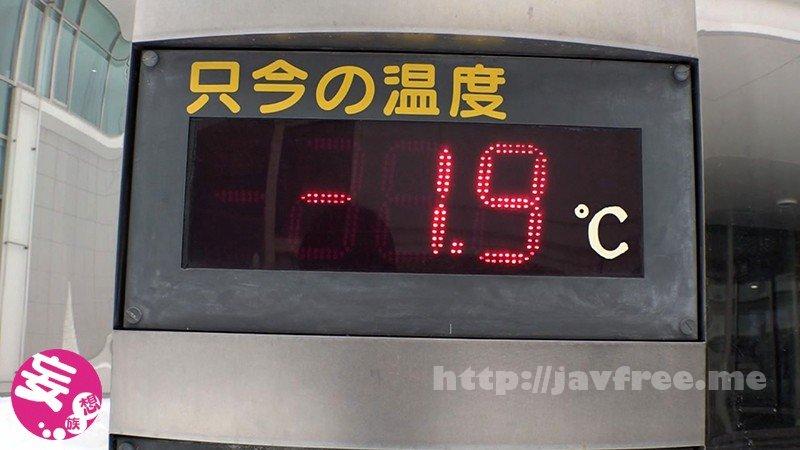 [KTKY-029] エロすぎ都市伝説4時間 ~本当にあった実録エロ映像12話~ - image KTKY-029-3 on https://javfree.me