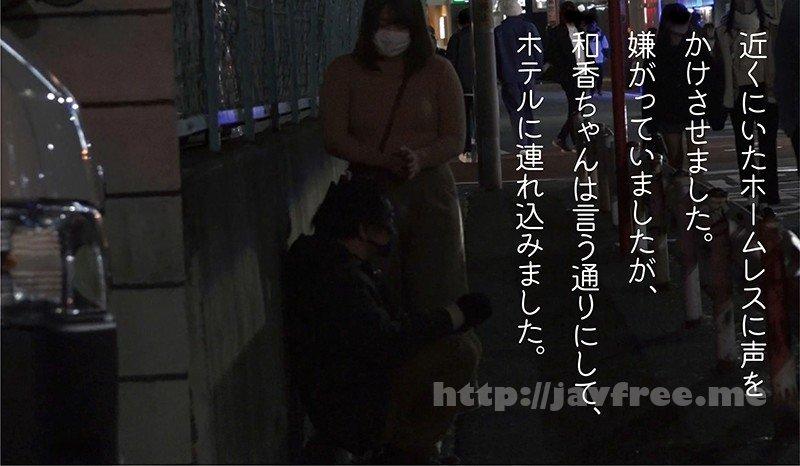[HD][KTKZ-085] お人好し爆乳 和香 ※情け無用 ※それでも君は怒らないから少しだけ罪悪感と征服感 - image KTKZ-085-9 on https://javfree.me