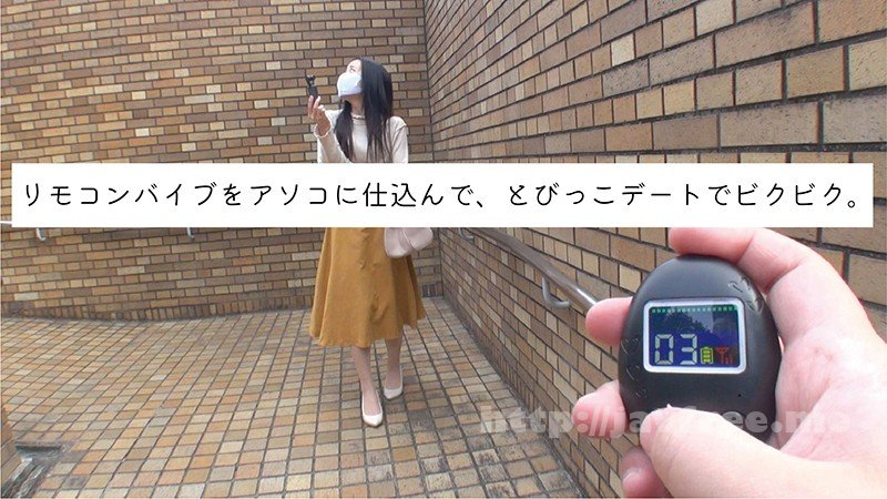 [HD][KTKZ-086] 軟体処女 芦名はるき ~クラシックバレエを学ぶ現役音大生の初体験ドキュメント~ - image KTKZ-086-9 on https://javfree.me