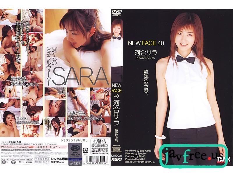 [KTRD-025] NEW FACE 40 河合サラ - image KTRD-025 on https://javfree.me