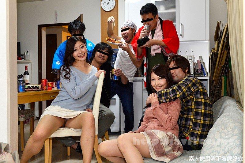 [HD][KUNK-057] 町内会の父母たちの悪ノリ『お祭』打ち上げ!!「パパごめんなさい…」レン君のママも、あいちゃんのママも酔いにまかせて寝取られちゃった記録ビデオ!! 素人使用済下着愛好会 - image KUNK-057-1 on https://javfree.me