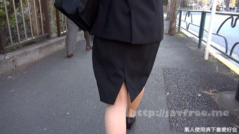 [HD][KUNK-059] 就職活動中の女子大生の下着まる出し採用資料ビデオ♪リクルートスーツの中はつ... - image KUNK-059-1 on /