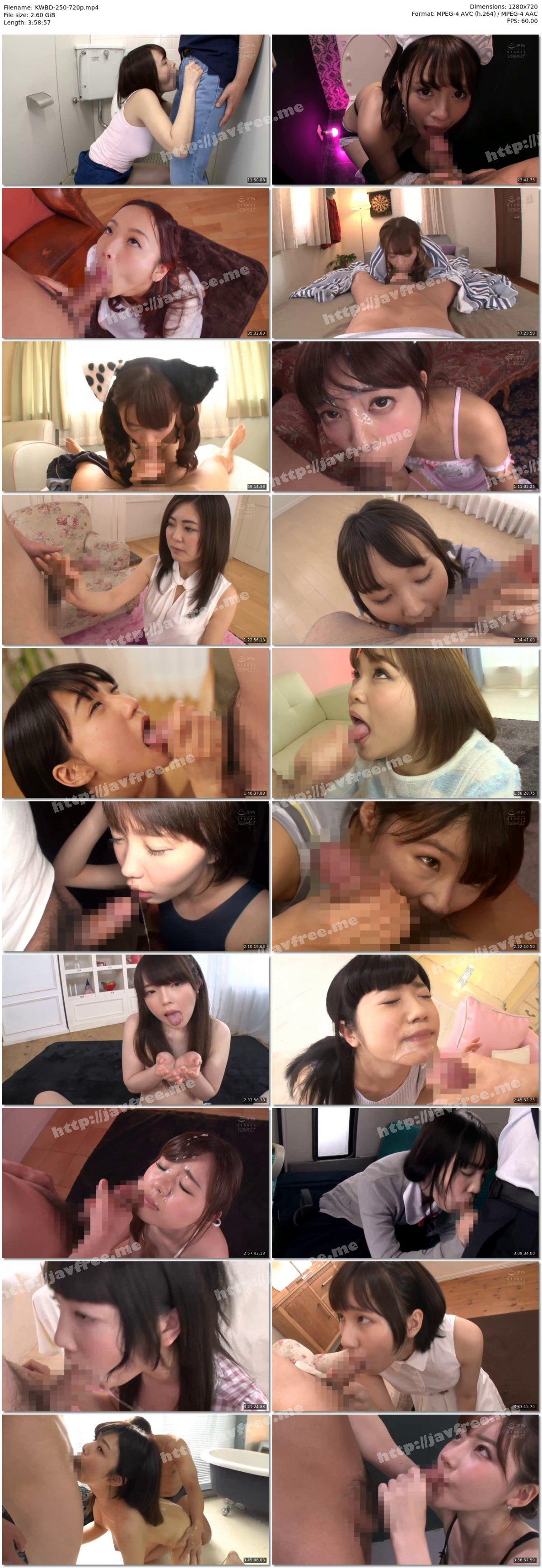 [HD][KWBD-250] kawaii*美少女35人!イク寸前の最高に気持ちいいフェラチオラッシュ60連発! - image KWBD-250-720p on https://javfree.me