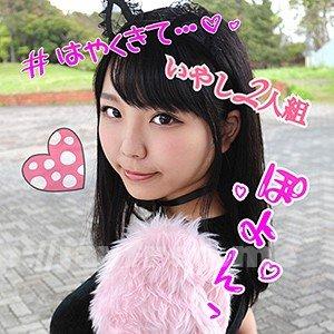 [HD][LADY-355] るり&あゆ - image LADY-355 on https://javfree.me