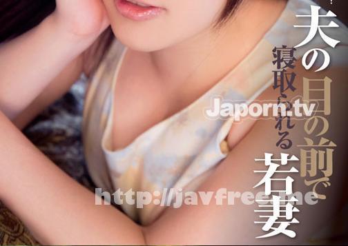[LAF-33] ラフォーレ ガール  Vol.33 : 櫻木梨乃 - image LAF-33_2 on https://javfree.me