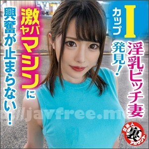 [HD][LAS-028] ほのみさん - image LAS-028 on https://javfree.me