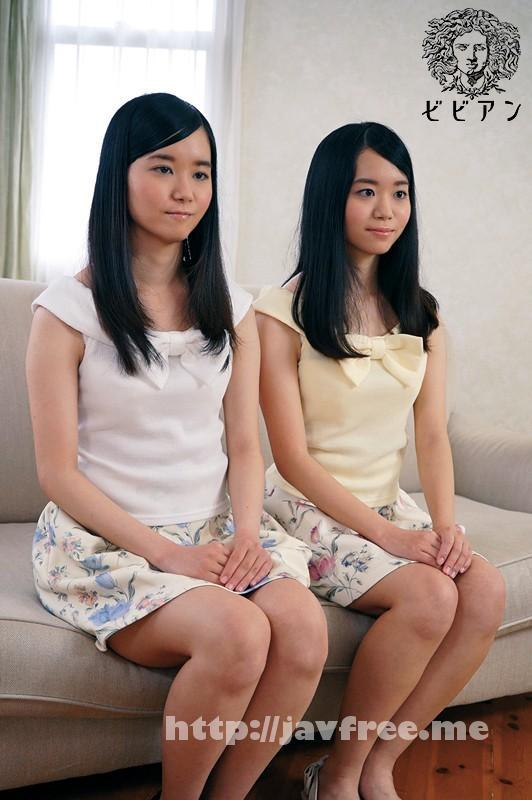 [LLAN-001] 18歳、制服の双子処女。「2人でしかできない、初めてのこと」 芦田まり 芦田えり - image LLAN-001-1 on https://javfree.me