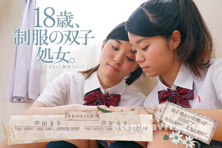 [LLAN-001] 18歳、制服の双子処女。「2人でしかできない、初めてのこと」 芦田まり 芦田えり - image LLAN-001-10 on https://javfree.me