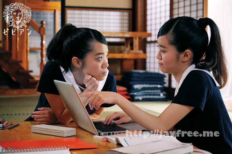 [LLAN-001] 18歳、制服の双子処女。「2人でしかできない、初めてのこと」 芦田まり 芦田えり - image LLAN-001-4 on https://javfree.me