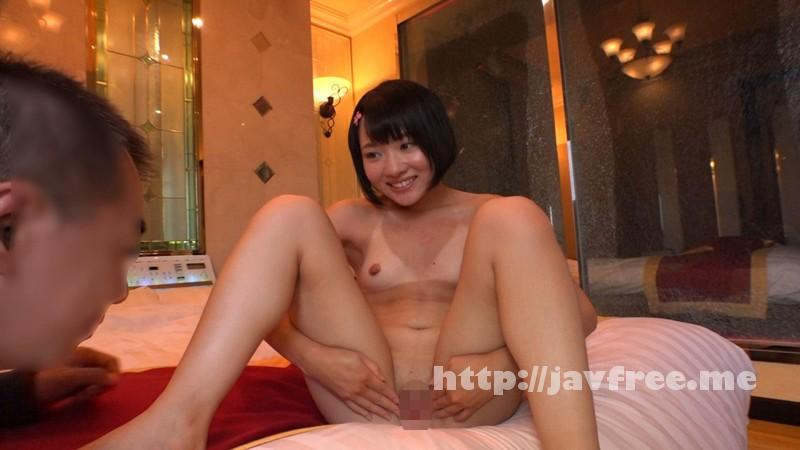 [LOVE-121] AV Debut 陽木かれん 18才 - image LOVE-121-6 on https://javfree.me