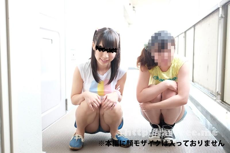 [LOVE-223] 夏休み中の団地っ子Nちゃんとロリマニア撮影 - image LOVE-223-1 on https://javfree.me