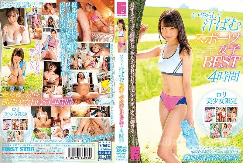 [HD][BGN-043] 新人 プレステージ専属デビュー 大日向遥 - image LOVE-361 on http://javcc.com
