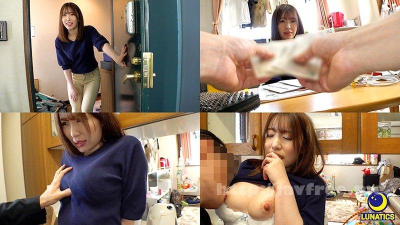 [HD][LULU-022] 【借金NTR】 返済期限を守らない旦那の代わりに自らの身体で家庭を守り毎日ち○ぽ漬けにされた 出産直後の色白巨乳妻