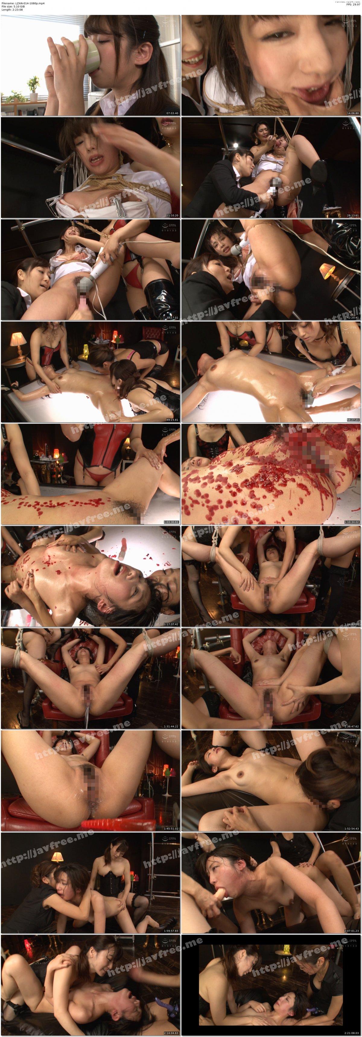 [HD][LZAN-014] ポルチオ残酷レズ折檻 愛、凌辱 III ~レズれ!史上最狂!涙と淫汁に塗(まみ)れた女の崩壊~ - image LZAN-014-1080p on https://javfree.me