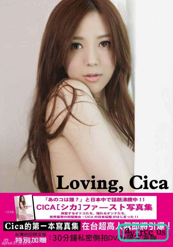 Loves You - Cica - image  on https://javfree.me